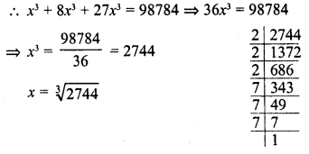RD Sharma Class 8 Solutions Chapter 4 Cubes and Cube RootsEx 4.3 17