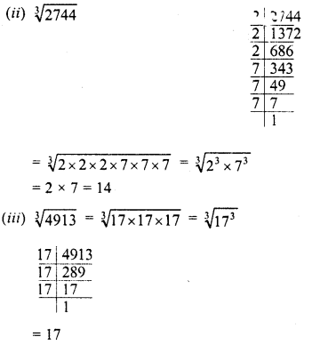 RD Sharma Class 8 Solutions Chapter 4 Cubes and Cube RootsEx 4.3 2