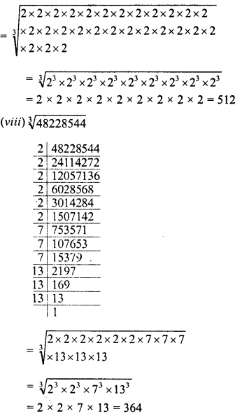 RD Sharma Class 8 Solutions Chapter 4 Cubes and Cube RootsEx 4.3 6
