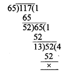 RS Aggarwal Class 10 Solutions Chapter 1 Real Numbers MCQS 4