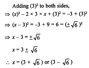RS Aggarwal Class 10 Solutions Chapter 10Quadratic Equations Ex 10B 1