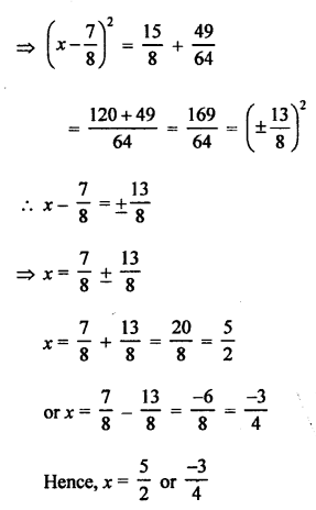 RS Aggarwal Class 10 Solutions Chapter 10Quadratic Equations Ex 10B 11