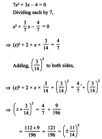 RS Aggarwal Class 10 Solutions Chapter 10Quadratic Equations Ex 10B 12