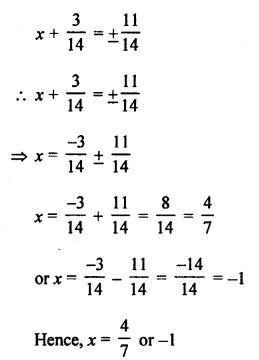 RS Aggarwal Class 10 Solutions Chapter 10Quadratic Equations Ex 10B 13