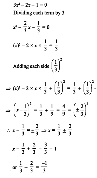 RS Aggarwal Class 10 Solutions Chapter 10Quadratic Equations Ex 10B 14