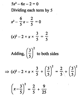RS Aggarwal Class 10 Solutions Chapter 10Quadratic Equations Ex 10B 15