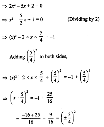 RS Aggarwal Class 10 Solutions Chapter 10Quadratic Equations Ex 10B 18
