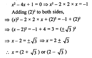RS Aggarwal Class 10 Solutions Chapter 10Quadratic Equations Ex 10B 2