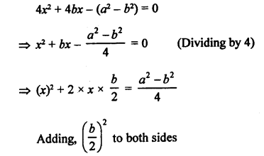 RS Aggarwal Class 10 Solutions Chapter 10Quadratic Equations Ex 10B 20
