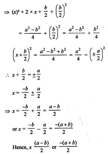 RS Aggarwal Class 10 Solutions Chapter 10Quadratic Equations Ex 10B 21