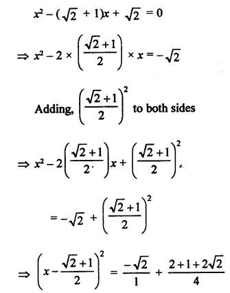 RS Aggarwal Class 10 Solutions Chapter 10Quadratic Equations Ex 10B 22