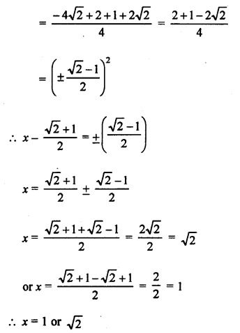RS Aggarwal Class 10 Solutions Chapter 10Quadratic Equations Ex 10B 23