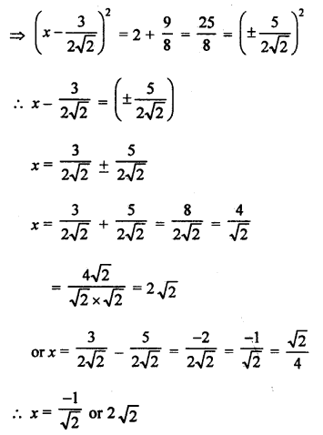 RS Aggarwal Class 10 Solutions Chapter 10Quadratic Equations Ex 10B 25
