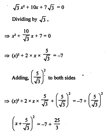 RS Aggarwal Class 10 Solutions Chapter 10Quadratic Equations Ex 10B 26