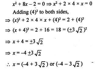 RS Aggarwal Class 10 Solutions Chapter 10Quadratic Equations Ex 10B 3