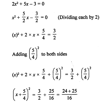 RS Aggarwal Class 10 Solutions Chapter 10Quadratic Equations Ex 10B 6