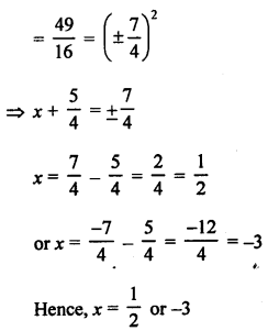 RS Aggarwal Class 10 Solutions Chapter 10Quadratic Equations Ex 10B 7