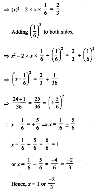 RS Aggarwal Class 10 Solutions Chapter 10Quadratic Equations Ex 10B 9