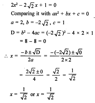 RS Aggarwal Class 10 Solutions Chapter 10Quadratic Equations Ex 10C 11