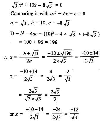 RS Aggarwal Class 10 Solutions Chapter 10Quadratic Equations Ex 10C 13
