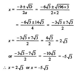 RS Aggarwal Class 10 Solutions Chapter 10Quadratic Equations Ex 10C 17