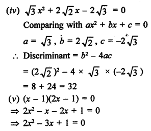 RS Aggarwal Class 10 Solutions Chapter 10Quadratic Equations Ex 10C 2