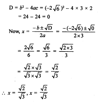RS Aggarwal Class 10 Solutions Chapter 10Quadratic Equations Ex 10C 20
