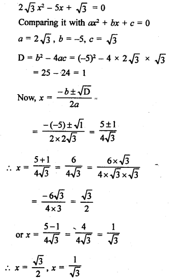 RS Aggarwal Class 10 Solutions Chapter 10Quadratic Equations Ex 10C 21