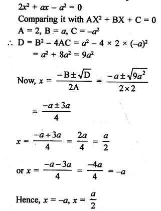 RS Aggarwal Class 10 Solutions Chapter 10Quadratic Equations Ex 10C 22