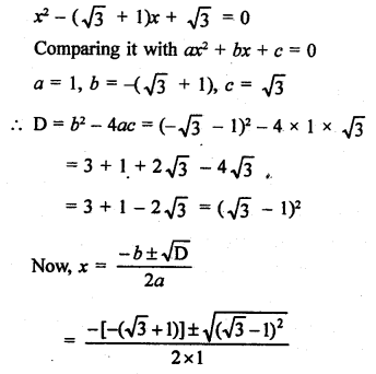 RS Aggarwal Class 10 Solutions Chapter 10Quadratic Equations Ex 10C 23