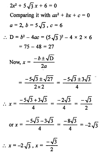 RS Aggarwal Class 10 Solutions Chapter 10Quadratic Equations Ex 10C 25