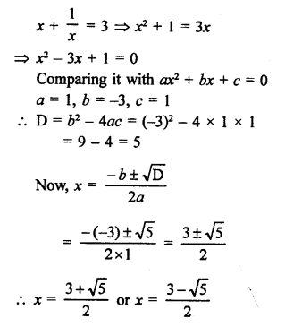 RS Aggarwal Class 10 Solutions Chapter 10Quadratic Equations Ex 10C 26