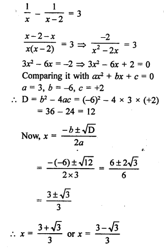 RS Aggarwal Class 10 Solutions Chapter 10Quadratic Equations Ex 10C 27