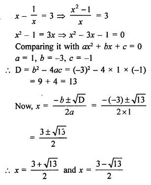RS Aggarwal Class 10 Solutions Chapter 10Quadratic Equations Ex 10C 28