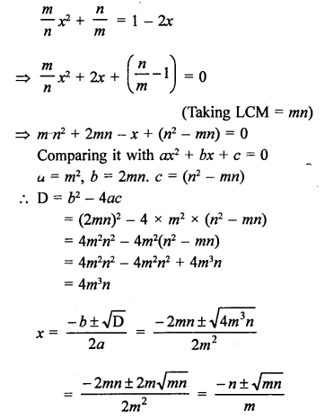 RS Aggarwal Class 10 Solutions Chapter 10Quadratic Equations Ex 10C 29