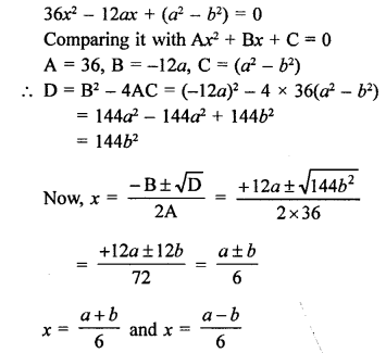 RS Aggarwal Class 10 Solutions Chapter 10Quadratic Equations Ex 10C 31