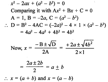 RS Aggarwal Class 10 Solutions Chapter 10Quadratic Equations Ex 10C 32