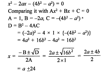 RS Aggarwal Class 10 Solutions Chapter 10Quadratic Equations Ex 10C 33