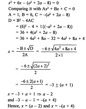 RS Aggarwal Class 10 Solutions Chapter 10Quadratic Equations Ex 10C 34