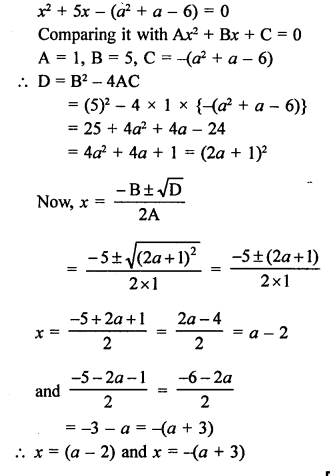 RS Aggarwal Class 10 Solutions Chapter 10Quadratic Equations Ex 10C 35