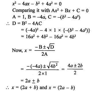 RS Aggarwal Class 10 Solutions Chapter 10Quadratic Equations Ex 10C 36