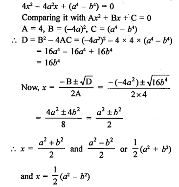 RS Aggarwal Class 10 Solutions Chapter 10Quadratic Equations Ex 10C 37