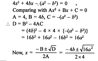 RS Aggarwal Class 10 Solutions Chapter 10Quadratic Equations Ex 10C 38