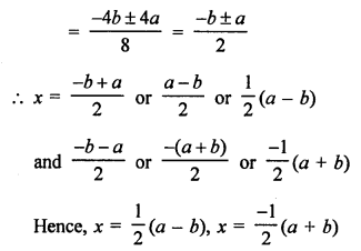 RS Aggarwal Class 10 Solutions Chapter 10Quadratic Equations Ex 10C 39