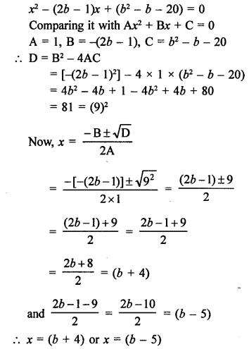 RS Aggarwal Class 10 Solutions Chapter 10Quadratic Equations Ex 10C 40