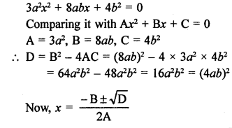 RS Aggarwal Class 10 Solutions Chapter 10Quadratic Equations Ex 10C 41
