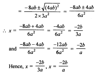 RS Aggarwal Class 10 Solutions Chapter 10Quadratic Equations Ex 10C 42