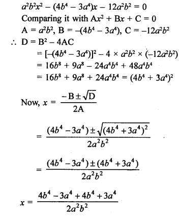 RS Aggarwal Class 10 Solutions Chapter 10Quadratic Equations Ex 10C 43