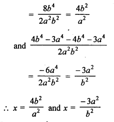 RS Aggarwal Class 10 Solutions Chapter 10Quadratic Equations Ex 10C 44