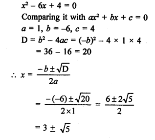 RS Aggarwal Class 10 Solutions Chapter 10Quadratic Equations Ex 10C 5